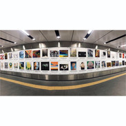 Contemporary Art Station Tokyo 2019