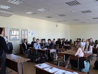 Подведение итогов в Гимназии 155 Екатеринбург