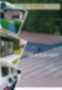 gardenrooms online 2019 front cover.jpg