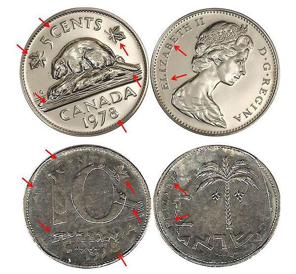 10 אגורות מוטבע על 5 סנט קנדי