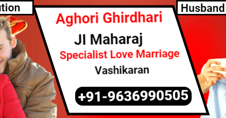 After Marriage Love Problem Solution
