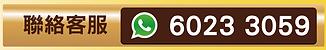 Whatsapp_btn.png