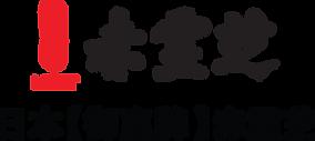 mikei-logo.png