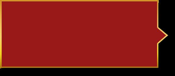 banner_txtbox.png