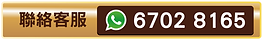 Whatsapp_btn-02.png
