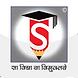 Shantinikethan.png