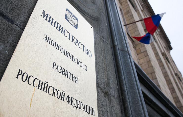 Проект 36-ти Типовых уставов разработан и утверждён Минэкономразвития России