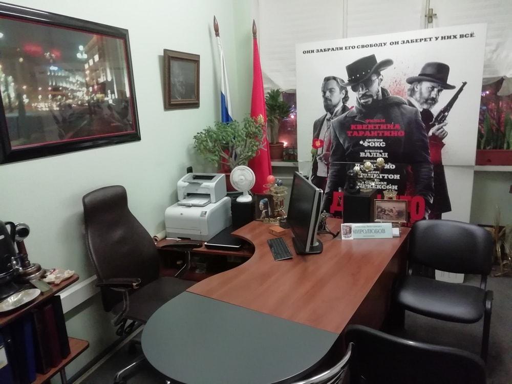 Офис Альмиры 01