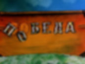 Изменение наименования общества | АЛЬМИРА | СПб