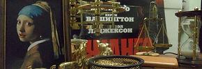 Создание ООО в СПб, регистрация ООО с одним учредителем, изменения в устав и в ЕГРЮЛ | АЛЬМИРА Санкт-Петербург 2020