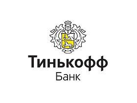 Тинькофф-Банк 740х555.jpg