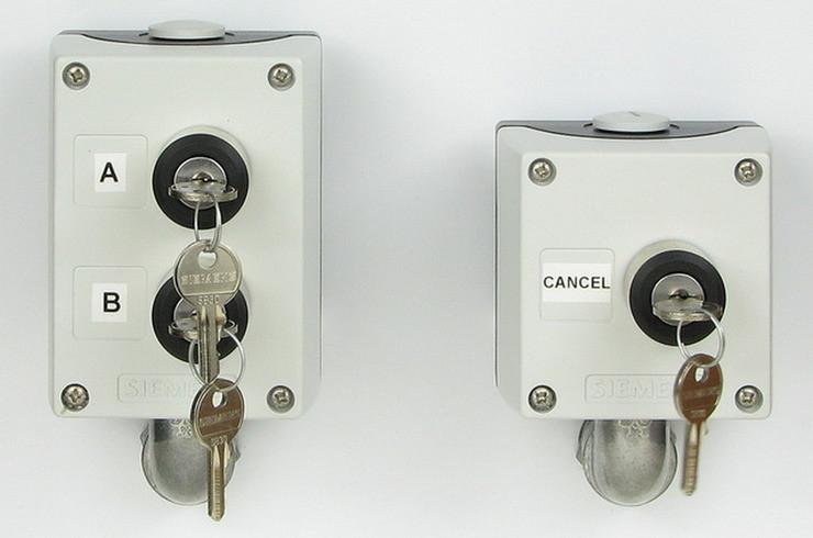 Два ЕИО. Полномочия (ключи) одного ЕИО предоставлены двум лицам