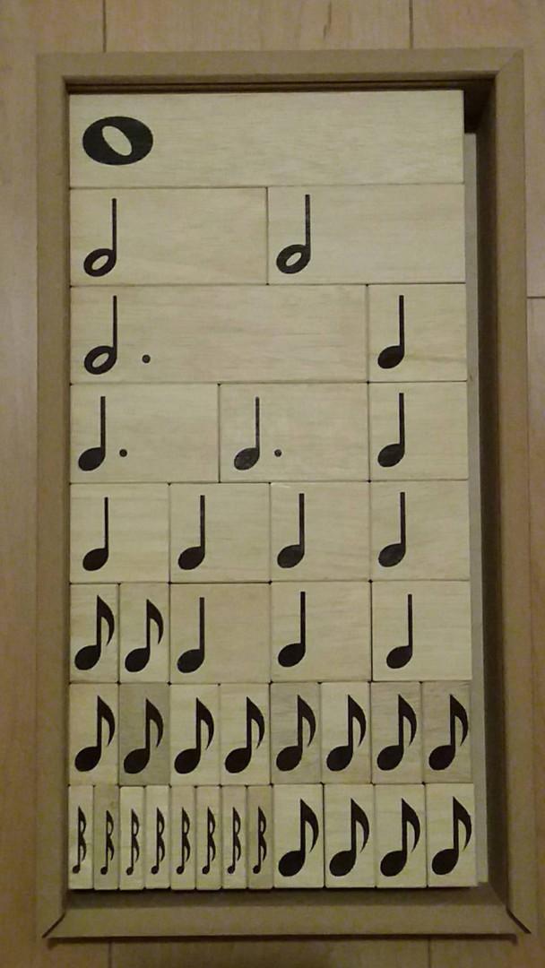 音符積み木