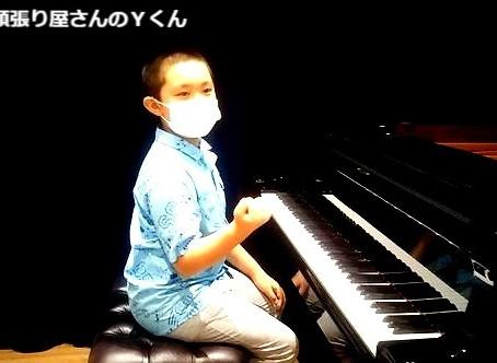 ♪小金井市ピアノ教室♪頑張り屋さんのYくん(新3年生)、2度目のピアノ検定に挑戦!