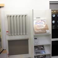 selection-room-21.jpg