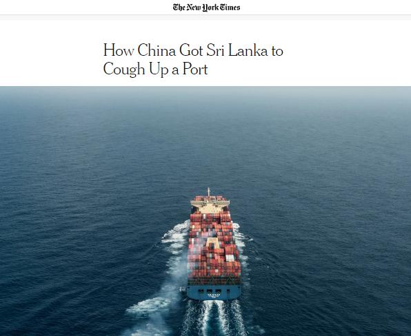 Hambantota port got SOLD!