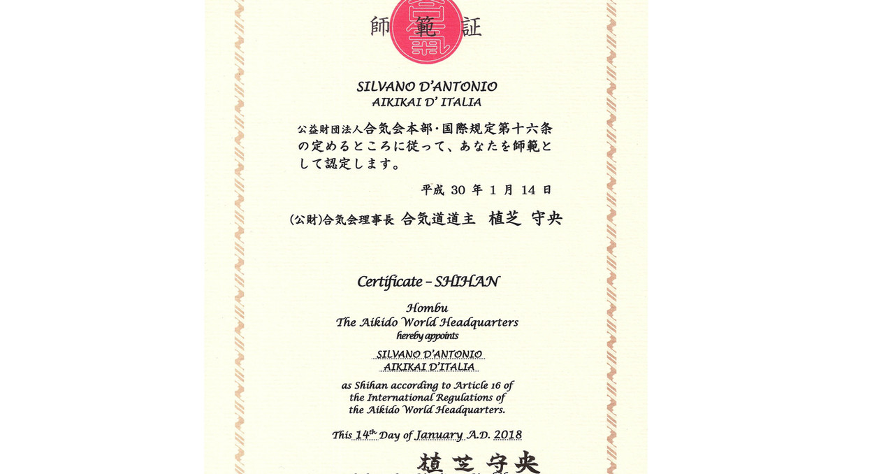 Diploma Shihan