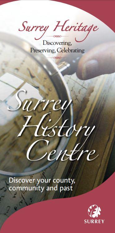 Surry History Centre1