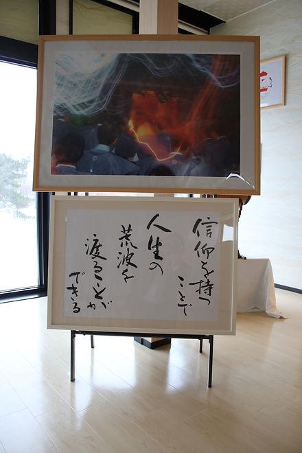 神社5.JPG