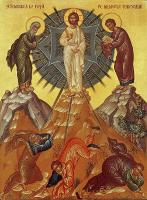 The Transfiguration (Matthew 17:1-13)