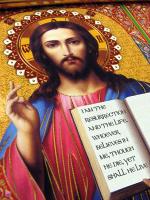 Our Lord, and God, and Savior Jesus Christ