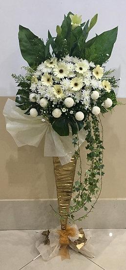 Condolence Wreath C2801