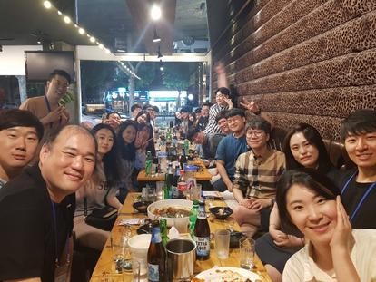 2019 구연회