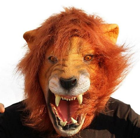 Angry Lion mask