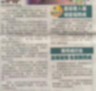 Shin Min Daily 2018-12-24 Christmas.jpg