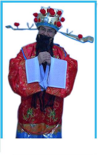 God of Fortune/ Cai Shen Ye