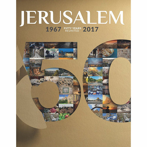Jerusalem Magazine - 50th Anniversary Book