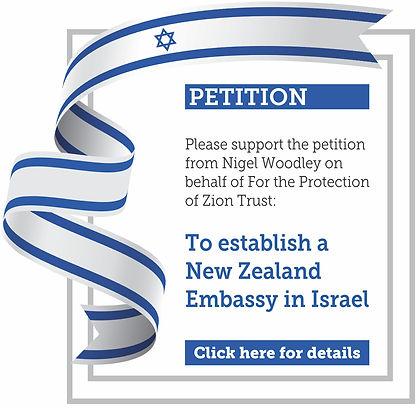 Website Petition Header.jpg