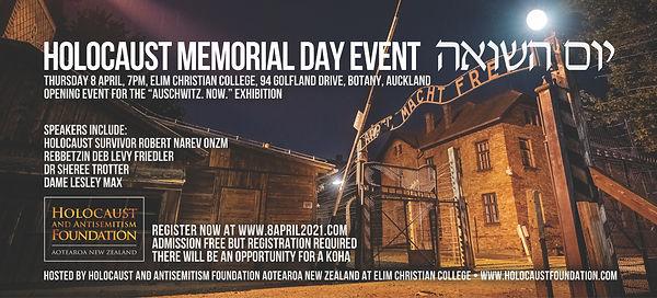Auschwitz Now.jpg