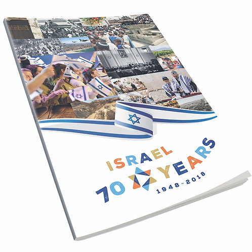 Israel Magazine - 70 Years Anniversary