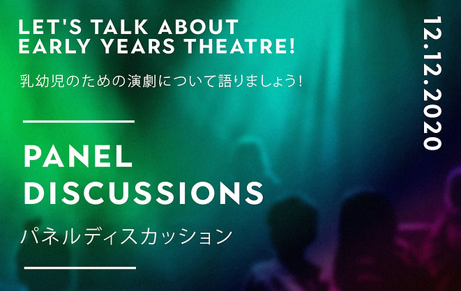 Let's talk about Early Years Theatre aff