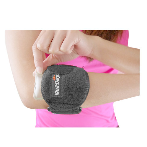 WELL-DAY Far Infrared Elbow Brace