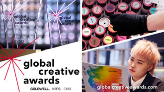 Kao Global Creative Awards 2021: Your Step by Step Guide to Enter
