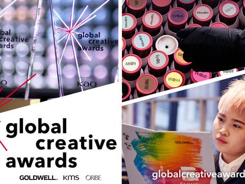 3 Week Countdown to Enter the Kao Global Creative Awards