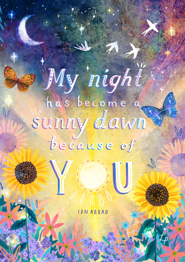My Night Has Become An Endless Dawn Because Of You Illustration