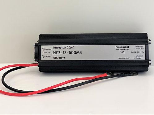 Инвертор ИСЗ-12-600
