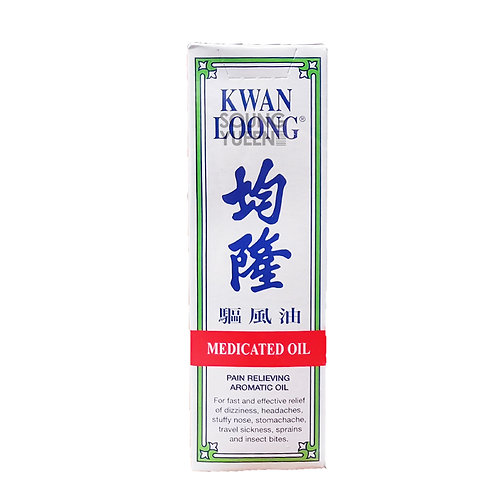 KWAN LOONG MEDICATED OIL 57ML