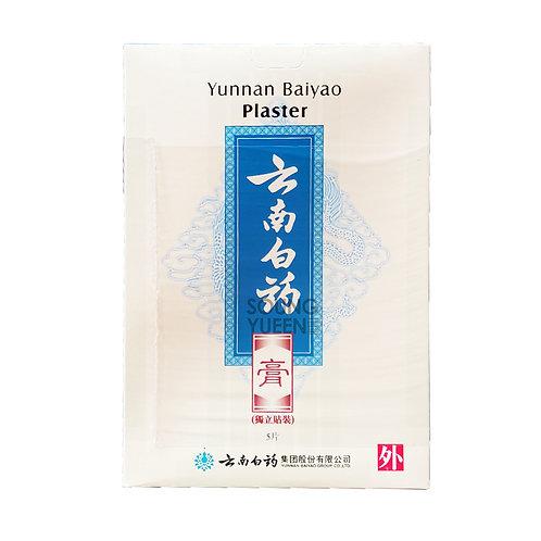YUNNAN BAI YAO PLASTER 5S