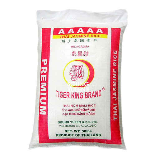 TIGER KING THAI JASMINE RICE (RED) 50LB