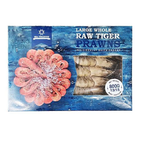 SEA TREASURE LARGE WHOLE RAW BLACK TIGER PRAWNS 13/15 800G