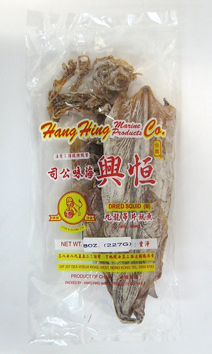 HANG HING DRIED SQUID 227G