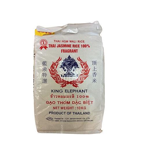 KING ELEPHANT THAI JASMINE RICE 10KG