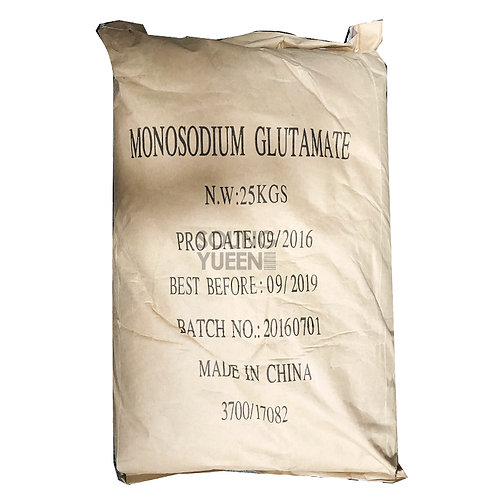 TIGER KING MONOSODIUM GLUTAMATE (MSG) COURSE 25KG