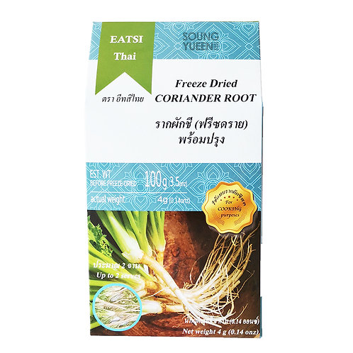 EAT SI FREEZE DRIED CORIANDER ROOT 4G