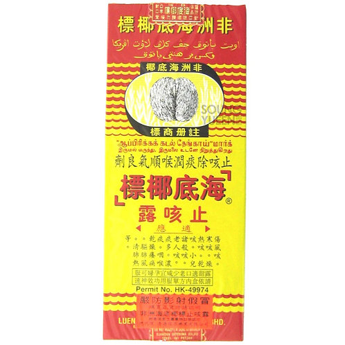 COUGH MIXTURE AFRICA SEA COCONUT 177ML