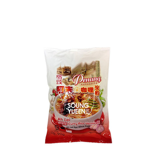 AH LAI WHITE CURRY INSTANT RICE VERMICELLI 4/90g